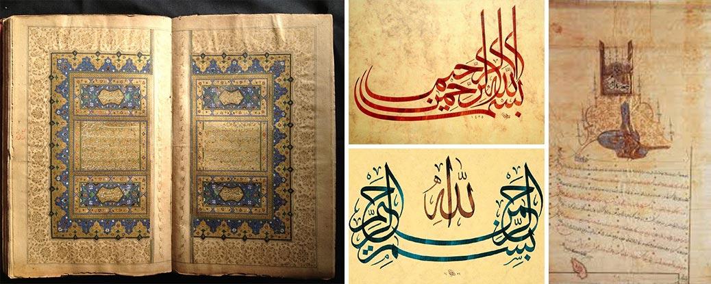 Eski El Yazması Kitap Kuran-ı Kerim Alanlar